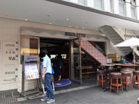 横浜駅きた西口 【 THE RIGOLETTO OCEAN CLUB 】 - ぶーさんの日記3