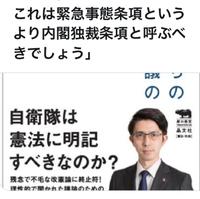 ニュース23党首討論 - 赤いガーベラつれづれの記