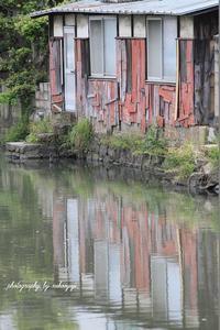 水辺に建つ家 - の~んびりと・・・