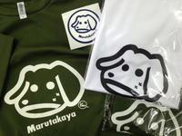 ニッパーちゃんTシャツ 新色と - マルタカヤ模型