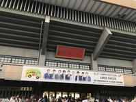 SUPER JUNIOR E.L.F-JAPAN FESTIVAL 2019~SJ SCHOOL~」 - おはけねこ 外国探訪