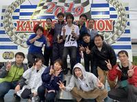 レンタルカートエンジョイレースオカムラ様グループ - 新東京フォトブログ