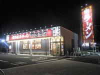 「町田商店武蔵村山店」で塩ネギラーメン(麺増し)♪80 - 冒険家ズリサン