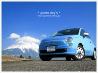 * 20000km * - * gonta day's *