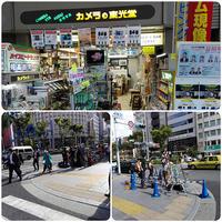 天神橋筋商店街に安倍首相旋風が吹き荒れる - スポック艦長のPhoto Diary