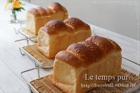 """大人女性皆さまへ :自己満足の『なにか』はやっぱり必要ですよね! - 大阪 堺市 堺東 パン教室 """" 大人女性のためのワンランク上の本格パン作り """"  - ル・タン・ピュール -"""