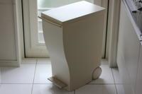 台所のゴミ箱考 - sakamichi