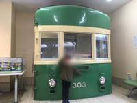 江ノ島駅で見れる303号車運転台&鉄道ジオラマ。 - 子どもと暮らしと鉄道と