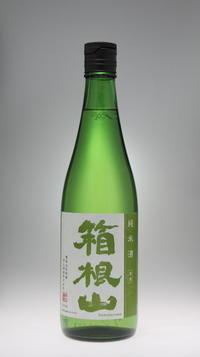 箱根山 純米酒[井上酒造] - 一路一会のぶらり、地酒日記