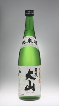 菊勇 相模大山 純米酒[吉川醸造] - 一路一会のぶらり、地酒日記
