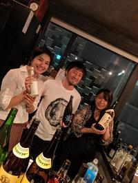 「ニュー日本酒うさぎ」@北浜 - しっぽばぁばの日常