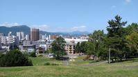 丘の上 - nshima.blog