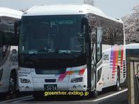 アルピコ交通東京3434 - 注文の多い、撮影者のBLOG