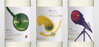 若い世代が創る新しい日本酒の世界兵庫・白鶴酒造「別鶴」 - きき酒師みわ 気軽に楽しむ日本酒ライフ