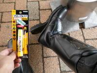 初めてスリッパを洗ってみた - オイラの日記 / 富山の掃除屋さんブログ