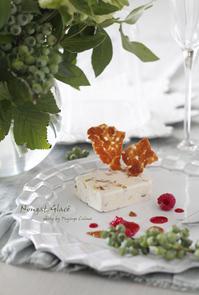 ヌガー・グラッセ - フランス菓子教室 Paysage Calme
