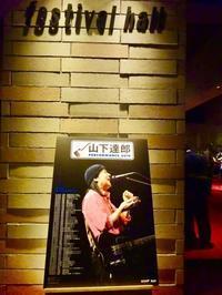 山下達郎ライブ@大阪フェスティバルホール - EOS-5D DIARY