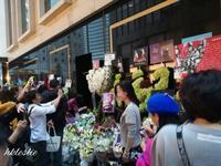 花海再び@香港文華東方酒店 - 香港貧乏旅日記 時々レスリー・チャン