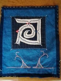縁取りをしてタペストリーの一部に・・・最後の仕上げ頑張ろう - 藍ちくちく日記