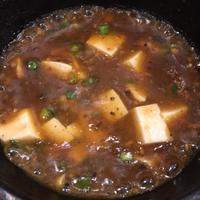 めん和正の麻婆豆腐が旨い!高波のグルメレポ - 美味しい提案・高波主任の旨ブログ