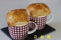 オニオンスープパイ - パン・お菓子教室 「こ む ぎ」