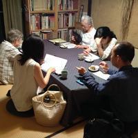 あまたの会『町家で英会話cafe100』記念 - MOTTAINAIクラフトあまた 京都たより