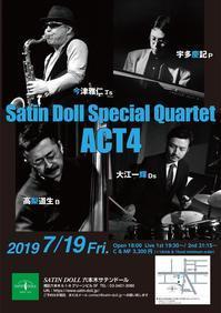 Jazz日記 in 【六本木サテンドール・プレゼンツ/act4 】 - Jazz日記2019 by 今津雅仁