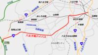 館町のトンネルが貫通!八王子南バイパス進捗状況2019.6 - 俺の居場所2(旧)