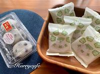 大阪高島屋で買える京都の銘菓 - 趣味とお出かけの日記