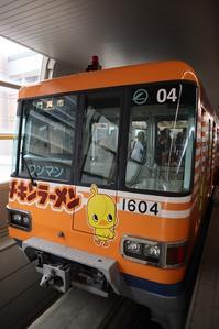 藤田八束の鉄道写真@チキンラーメンの思い出、お兄ちゃんが持って来てくれた大阪のお土産、その美味しいがモノレールに、チキンラーメンラッピング大阪モノレールが走る伊丹空港 - 藤田八束の日記