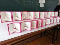 2019年H中学校総合学習授業②増殖立体「ブロックの組み合せをつくろう」 - 有座の住まいる