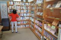 図書館内に古書店? - ふらりぶらりの旅日記