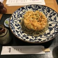 No.134 西五反田の「遊庵」は、シンプルで美味いものしかない - BLOWIN' IN THE WIND