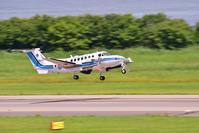 新潟空港NIGATA AIRPORT - 花鳥風月…空Photo blog