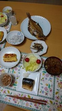 朝ごはんシリーズ - trintrin☆dolce☆