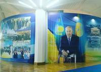 カザフスタンの首都の日=初代大統領の誕生日 - ユーラシア大陸 お仕事日記