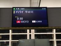 羽田空港国際線旅客ターミナルでは、ここで両替すべし!(2019.06) - せっかく行く海外旅行のために