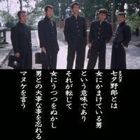 Jackman Tシャツ各種 - 【Tapir Diary】神戸のセレクトショップ『タピア』のブログです