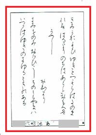 「つくし会」優秀作品(写真版)/'19年7月 - 墨と硯とつくしんぼう