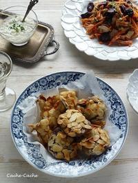 椎茸のアーモンド揚げ、温かいキャロットラペ、ヴィシソワーズ - キッチンで猫と・・・