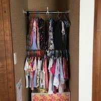 7歳&4歳  子どもの服の収納 - 岐阜・整理収納アドバイザーのブログ・おちつくおうち