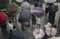 Singin' In The Rain #7 - 夢幻泡影