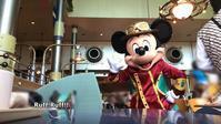 [イン日記]ミッキーの隠しスカーフ - Ruff!Ruff!! -Pluto☆Love-