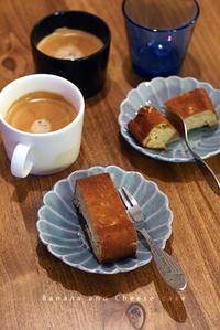 バナナチーズケーキと焼き浸し - KICHI,KITCHEN 2