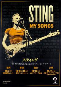 Stingの来日公演が10月に4都市で開催決定 - 帰ってきた、モンクアル?
