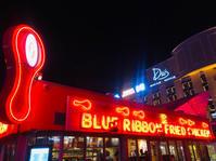 ラスベガス2019GW☆Blue Ribbon Fried Chicken - らすこり日記