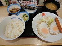 7/9  ソーセージダブルエッグ定食ミニ牛皿¥450 @松屋 - 無駄遣いな日々