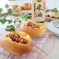 (レシピ)米油でふわふわしっとり!タルタルウインナーパン - おうちカフェ*hoppe
