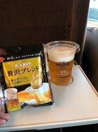 2019.7 TAEMINコン in 広島vol.1 ~ストップオーバーで大阪へ - 晴れた朝には 改