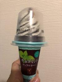 チョコミントアイス - リラクゼーション マッサージ まんてん